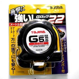 コンベックス タジマGロック GL22-55BL|pro-yama