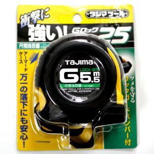 コンベックス タジマGロック GL25-55SBL|pro-yama