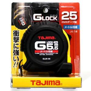コンベックス タジマGロック GL25-55BL|pro-yama