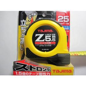 コンベックス タジマZロック ZL25-55CB|pro-yama