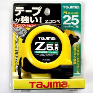 コンベックス タジマZコンベ ZC25-55SCB|pro-yama