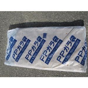 ガラ袋 25枚 PP pro-yama