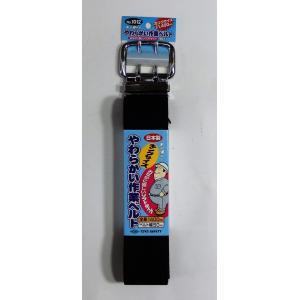 作業ベルト ソフトタイプ 1400mm トーヨー pro-yama