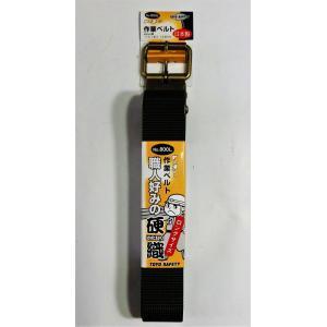 作業ベルト 硬織 1430mm トーヨー No.800L pro-yama