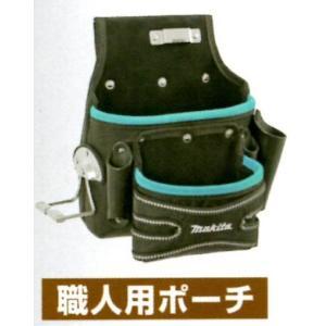 マキタ 職人用ポーチA53718|pro-yama