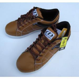 安全靴スニーカー GD-731 在庫限り送料無料 pro-yama
