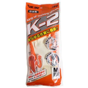 ゴム手袋 K-2 pro-yama