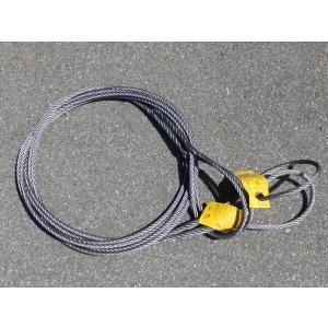 JIS 玉掛けワイヤー ロープ φ9mmx1m pro-yama