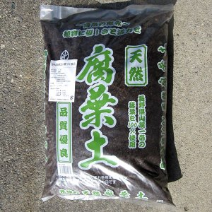 腐葉土18L 長野県喬木産100% pro-yama
