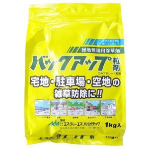 除草剤 バックアップ 粒剤 1Kg|pro-yama