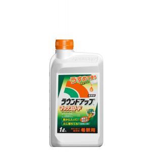 ラウンドアップマックスロード 1L 除草剤|pro-yama
