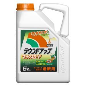 ラウンドアップマックスロード5L 除草剤|pro-yama