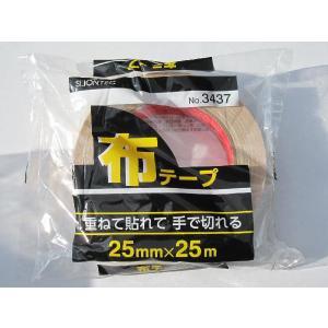 布粘着テープ 25mm×25m スリオンNO.3437|pro-yama