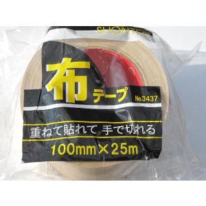 布粘着テープ 100mm×25m スリオンNO.3437|pro-yama