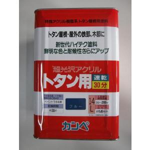 アクリル塗料トタン用14リットル|pro-yama