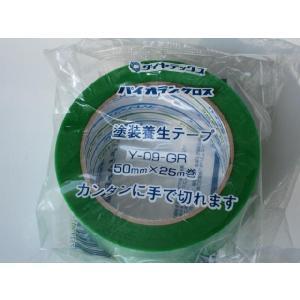 パイオランY-09-GR 50mm×25m 養生テープ日本製|pro-yama