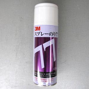 スプレーのり No77 3M|pro-yama