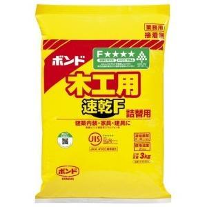 ボンド 速乾F 木工用 業務用 詰め替え コニシ pro-yama