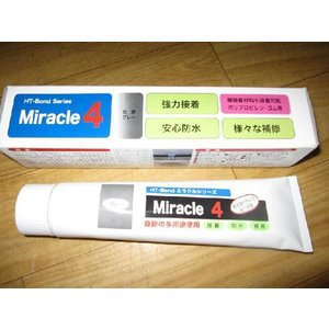 万能接着剤 ミラクル4 |pro-yama
