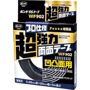 両面テープ ボンド SSテープ WF902  メール便可|pro-yama
