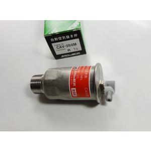 空気抜き弁 サギノミヤ CAV-204M R1/2|pro-yama