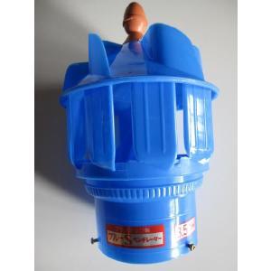臭突ベンチレーター 3.5寸|pro-yama