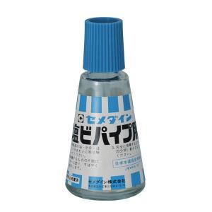 塩ビのり30ml 接着剤セメダイン(塩ビパイプ用) pro-yama