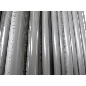 塩ビパイプ(水道管)VP20.25・30 1mカットでお届け|pro-yama