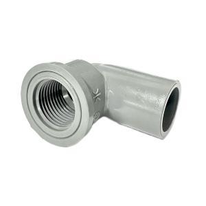TS-WL25 (塩ビパイプ用) VP25用水栓L型ソケット|pro-yama