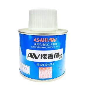 塩ビのり  AV接着剤32(塩ビパイプ用)100g  pro-yama