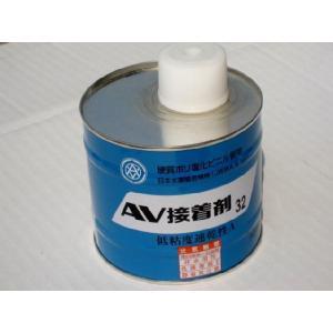 塩ビのり  AV接着剤32(塩ビパイプ用)500g  pro-yama
