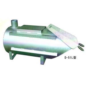 薪ストーブ D51L型 鈴木工業 |pro-yama