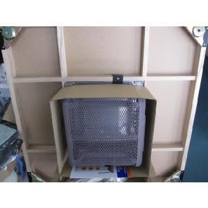 ミツウロコの豆炭コタツ700K 正方形サイズ70cm角 一般的なサイズ  寒い地方では使われています...