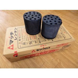 練炭 マッチレンタン 8個入りミツウロコ(代引き決済不可)|pro-yama