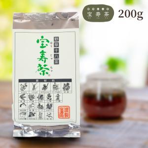 野草十八茶 宝寿茶 (カフェイン微量)200g|proactive-shop