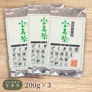 野草十八茶 宝寿茶(カフェイン微量)200g×3袋セット(216円おトク)|proactive-shop