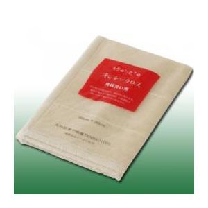竹布 キッチンクロス 食器洗い用 TAKEFU タケフ たけふ|proactive-shop