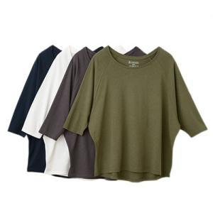 竹布 TAKEFU ドルマン 七分袖Tシャツ ネコポス 送料無料 レディース たけふ|proactive-shop