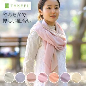 竹布 ガーゼの 和布 なごみぬの ネコポス 送料無料 TAKEFU タケフ たけふ|proactive-shop