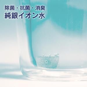 マナチュラレギュラーペレットで作る純銀イオン水で、除菌・抗菌・消臭|proactive-shop
