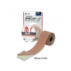 ファイテンチタンテープ伸縮タイプ5cm×4.5m|proactive-shop