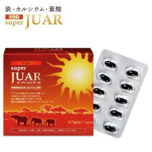 栄養機能食品(鉄・カルシウム・葉酸)  SODスーパージュアール(100粒)|proactive-shop
