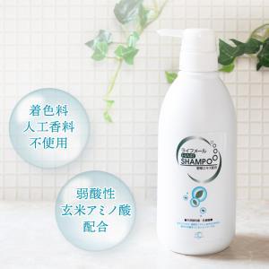 アミノ酸シャンプー(無添加・野草エキス配合)|proactive-shop
