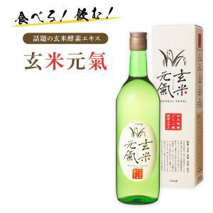 玄米発酵天然アミノ酸健康エキス 玄米元氣(720ml)|proactive-shop