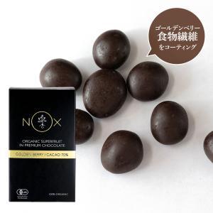 NOX プレミアム オーガニック チョコレート ゴールデンベリーチョコレート|proactive-shop