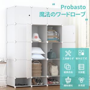 ワードローブ クローゼット 収納 衣類ケース 収納ボックス 衣類収納 おもちゃ収納 洋服収納  組み...
