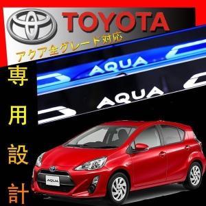 ◆商品仕様 ・車種:アクア NHP10 全グレード対応 ・発光色:ホワイト/ブルー ・材質:アクリル...