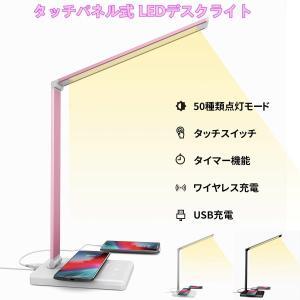 【商品仕様】 商品名:充電式LEDデスクライト 材質:アルミ、アイアン、ABS樹脂 使用光源:26P...
