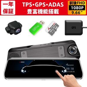 ディスプレイ:IPSタッチスクリーン(全画面タッチ)  ディスプレイサイズ:9.66 inch  リ...