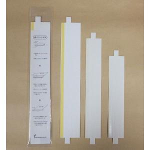 FTA4E 袋とじ製本テープ A4短辺用(210mm対応) 10枚入り probind-shop